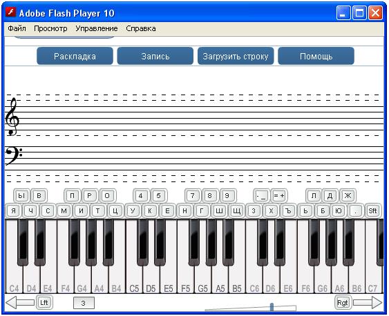 Люмен на части ноты для фортепиано demo
